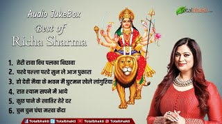Best of RICHA SHARMA |  Superhit Devotional Songs 2017 | Full Audio Jukebox