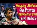 rajini press meet thirumurugan gandhi takes on rajini tamil news thirumurugan gandhi latest speech