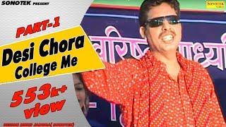 Desi Chora College Me Part 1 - Haryanvi Natak - Ram Mehar Randa - Rajesh Thukral - Sonotek Cassettes