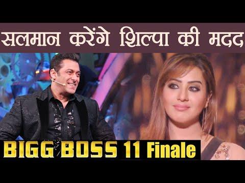 Xxx Mp4 Bigg Boss 11 Salman Khan OFFERS BIG HELP To Shilpa Shinde FilmiBeat 3gp Sex
