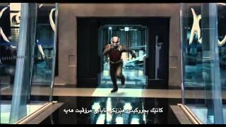 Ant Man Trailer - 2015 (kurdish subtitle) HD