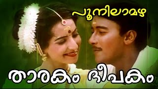 Tharakam Deepakam....| Super Hit Malayalam Movie | Poonilamazha [ HD ] | Video Song