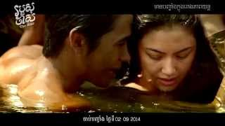 The Scar / របួសចាស់ - Official Trailer (Khmer Dubbed)