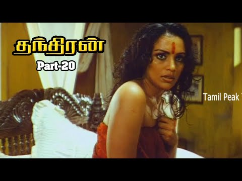 Xxx Mp4 Swetha Menon Hot Tamil Cinema Thanthiran Part 20 3gp Sex