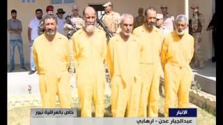 القبض على المتعاونين مع داعش