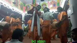 শ্রী শ্রী আদি গৌর সম্প্রদায় - পিরোজ পুর - Ek Nam Kritton