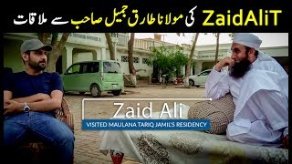 Comedy Actor ZaidAliT Visited Maulana Tariq Jameel's Residency | 5 June 2017