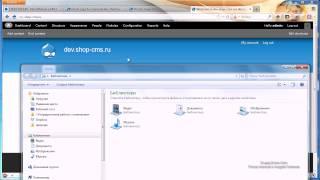 Drush - работайте с Drupal удобно