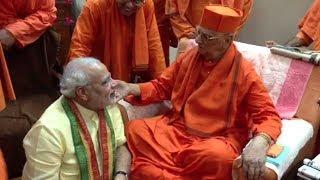 Shri Narendra Modi at Belur Math with Swami Atmasthanandaji Maharaj