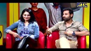 Neeru Bajwa & Binnu Dhillon | 'Channo Kamli Yaar Di' | Interview | PTC Showcase | PTC Punjabi