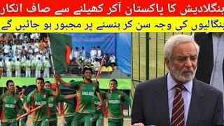 Bangladesh Refuse To Play Series In Pakistan