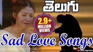 Sad Love Songs - Heart Touching Telugu Songs - 2016
