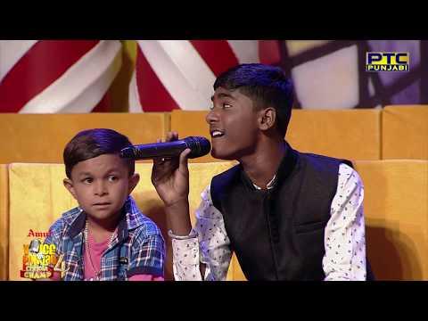 Nand | Nikhil Bhatti | Teriyan Ve Mahiyan | Studio Round 01 | Voice Of Punjab Chhota Champ 4