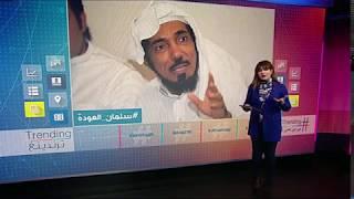 بي_بي_سي_ترندينغ | حقيقة صحة الداعية السعودي #سلمان_العودة ... مع ابنه عبد الله