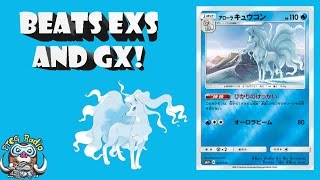 Alolan Ninetales Can't be Hurt by EXs and GXs – Pokémon TCG!
