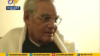 Amit Shah, Rajnath Singh Visit Atal Bihari Vajpayee At AIIMS