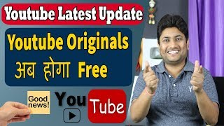 Youtube Latest Update 2019 | Youtube Originals Will Free | What Is Youtube Originals?