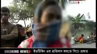 HIGH NEWS INDIA SCHOOL CHATRIR SLILOTAHANIR GHOTONA GHOTLO BANGLADESHE