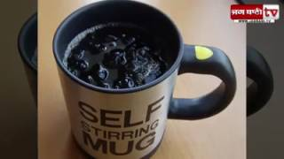 Amazing electric tea cop must watch