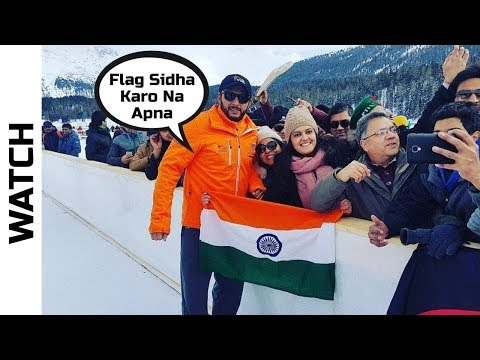 Watch: Shahid Afridi's gesture towards Indian flag will make you respect him more - YouTube Alternative Videos Watch & Download
