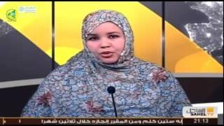 أكثر النساء زواجآ - تزوجت 55 مرة و قابل للزيادة!!!