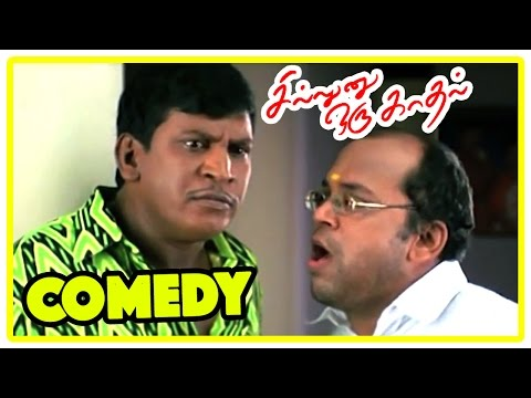 Xxx Mp4 Sillunu Oru Kadhal Comedy Scenes Sillunu Oru Kadhal Full Movie Comedy Suriya Vadivelu Comedy 3gp Sex
