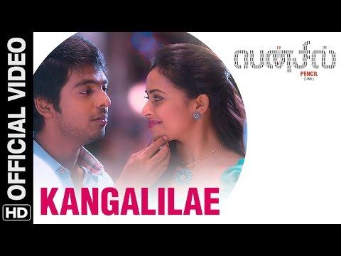 Xxx Mp4 Kangalilae Official Video Song Pencil Tamil G V Prakash Kumar Sri Divya 3gp Sex