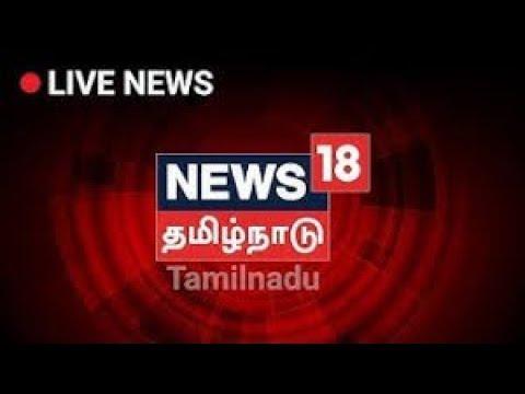 Xxx Mp4 News18 Tamilnadu Live News நியூஸ்18 தமிழ்நாடு நேரலை Tamil Live News 3gp Sex