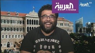 ناشط لـ تفاعلكم : أعداد الحشاشين في لبنان لا بأس بها وأنا مع تشريعه