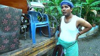 Marimayam | Ep 314 - Less work; more money- Single Shot I Mazhavil Manorama