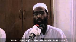 Allah ke Rasool ki kitni biwiya aur Bacche the | Abu Zaid Zameer