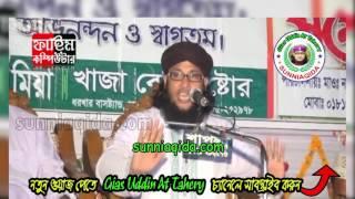 কারবালা কান্নার ওয়াজ | pir monirul islam chowdhiry murad | new bangla waz | 2017