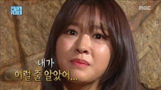 [Secretly Greatly] 은밀하게 위대하게 - Sul Hyun,