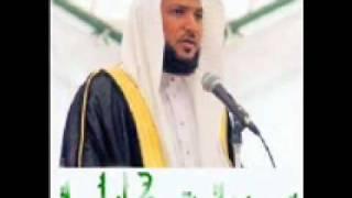 سورة ق كاملة بصوت الشيخ ماهر المعيقلي
