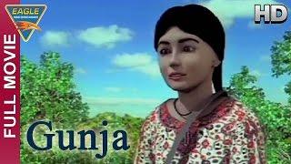 Gunja Hindi Full Movie HD || 3D Animation Movie, Kids Movie, Children Movie || Hindi Movies