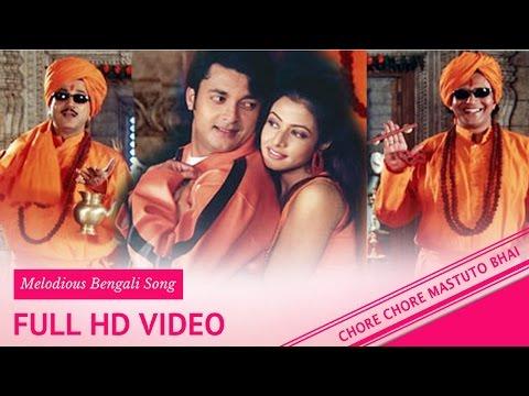 Xxx Mp4 Gol Gol Gol Chore Chore Mastuto Bhai Mithun Chiranjit Jishu Koel Bengali Movie Songs 3gp Sex
