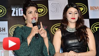 Priyanka Chopra Protective About Sister Mannara, Watch How?