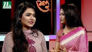 Shuvo Shondha | শুভসন্ধ্যা | Upoma | Nuzhat Sowm | EP 4893 | Talk Show