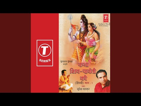 Xxx Mp4 Katha Shiv Parvati Ki 3gp Sex