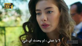 فاتح حربية الحلقة 47 | ترجمة إلى العربية