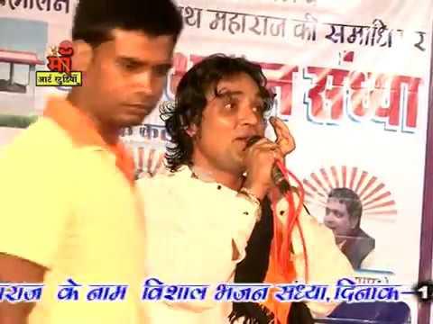 singer dinesh vaishnav chhapri mane thare gala ri dooi aan [kanpur live 2016]