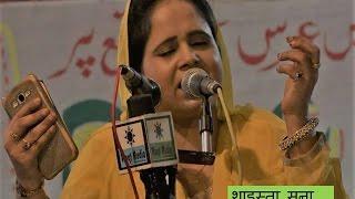 Shaista Sana Latest- Jhinjhana Mushaira