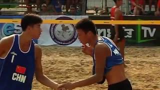 HL วอลเลย์บอลชายหาด U19 ชิงแชมป์เอเชีย รอบ 8 ทีม ชาย ไทย - จีน