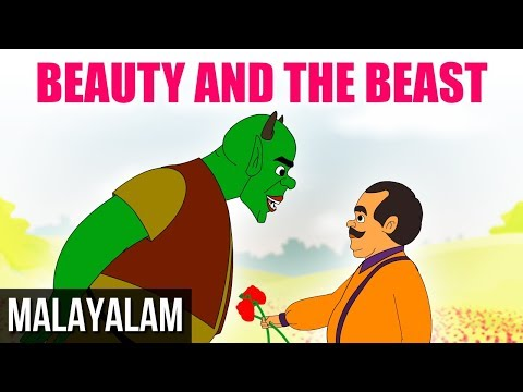 Beauty And Beast  - Fairy Tales in Malayalam - Animated / Cartoon Stories For Kids
