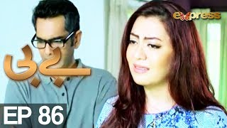 BABY - Episode 86 | Express Entertainment Drama | Behroz Sabzwari, Anzela Abbasi, Sabahat Bukhari
