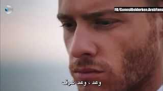 مسألة شرف - الإعلان الترويجي الثاني مترجم للعربية حصريا