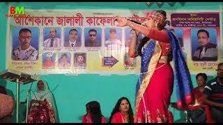 Suhagi Sorkar | সোহাগী সরকারের অসাধারণ দুটি বাউল গান | একদম নতুন | Baul Song