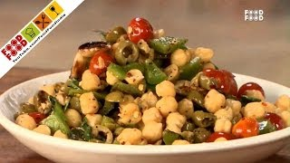 Chickpea Salad With Roasted Vegetables - Cook Smart