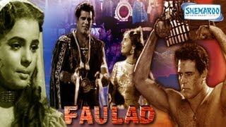 Faulad - 1963 - Full Movie In 15 Mins - Dara Singh - Mumtaz