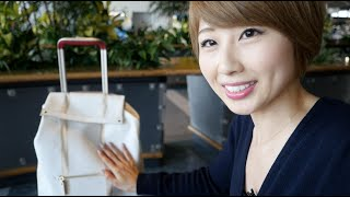 my旅行バッグ♪ // My carry-on luggage!〔#431〕